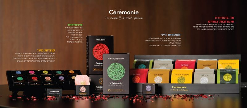 Ceremony Tea Catalog