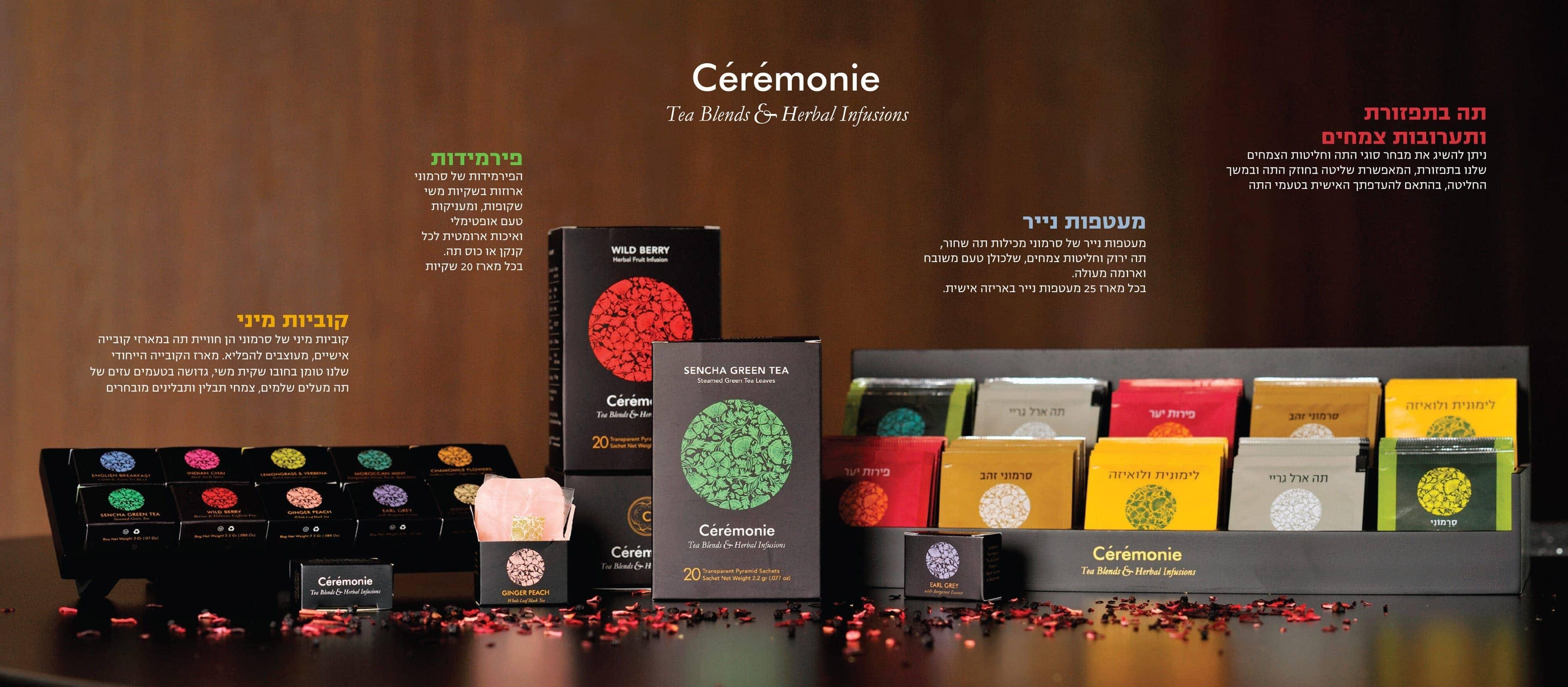 Ceremony Tea Catalog