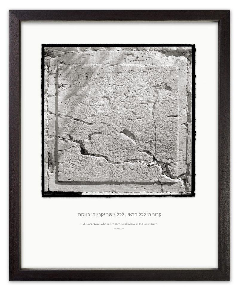 wailing wall stone Crack