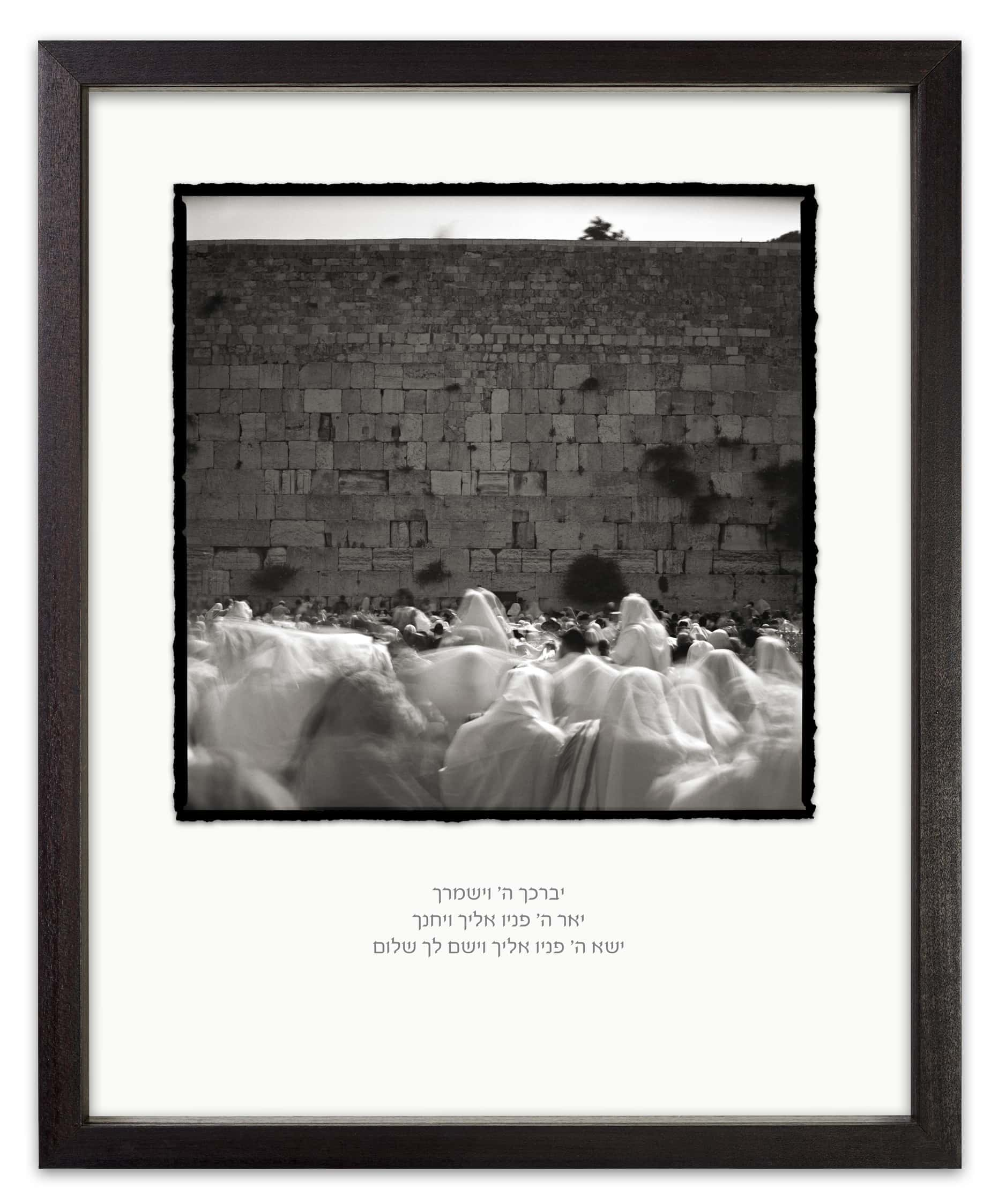 passover blessing of the priests