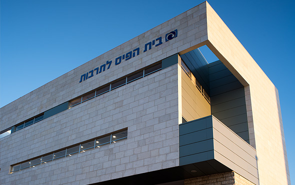 architecture-photography-jerusalem